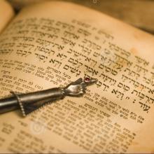Bijbel hebreeuws
